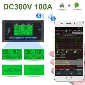 DC 300V 100A digital voltmeter
