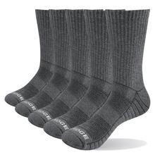 男性の通気性の快適な綿クッションクルースポーツトレッキングハイキングソックス 5 ペア 38 47 eu