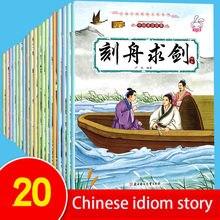 20 livros de histórias idiomáticas chinesas histórias de ninar e pinyin, 3-9 anos de idade libros livres libro livro kitaplar chinês