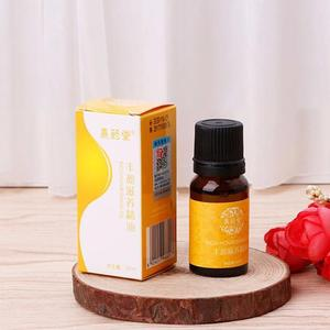 Pueraria Mirifica Capsules Cream To Enlarge Breasts Chest Essential Breast Growth For Increase 10ml Massage Breasts Oil Oil A1Q2
