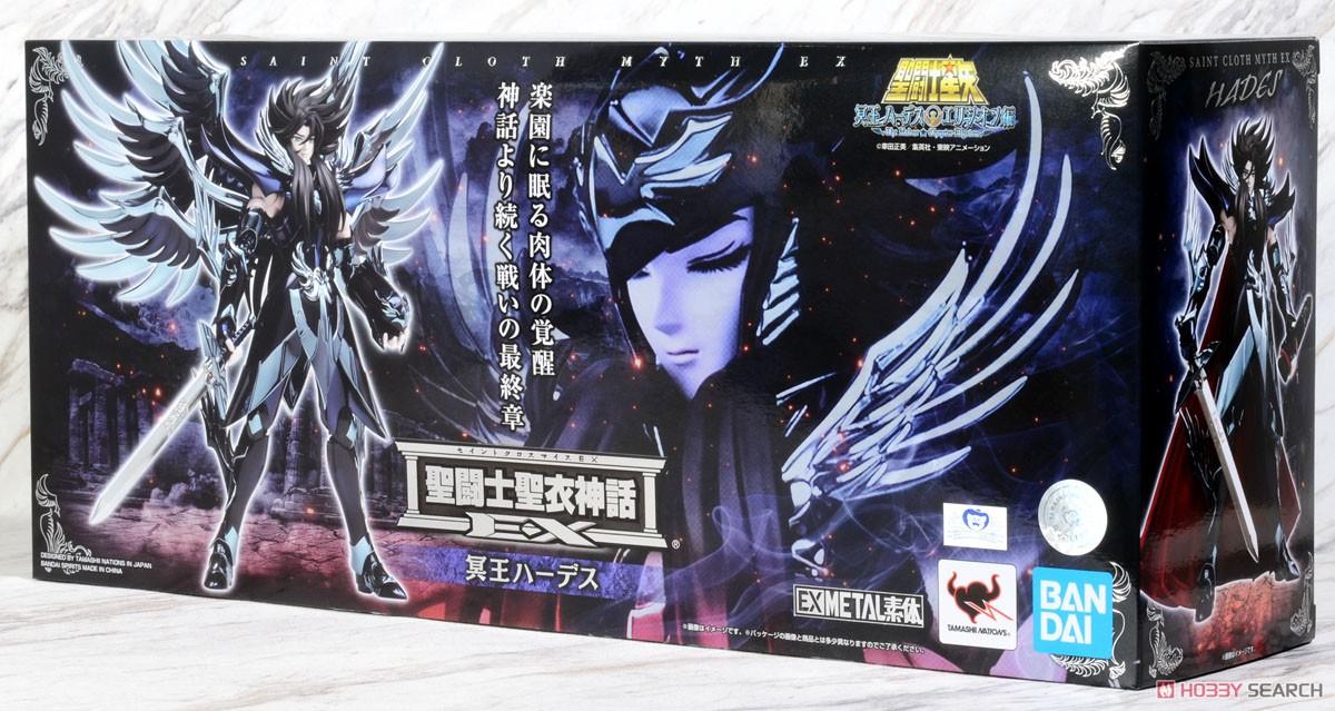 Originale Bandai ex 2.0 Saint Seiya LORD HADES imperatore HADES GOD OF UNDERWORLD Action Figure modello giocattoli regali
