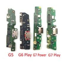 10Pcs ใหม่ USB Charger Connector พอร์ต Flex สำหรับ Moto G4 G5 G6 Play G10 G7 Power e6 G30 G เล่นภาพเคลื่อนไหว
