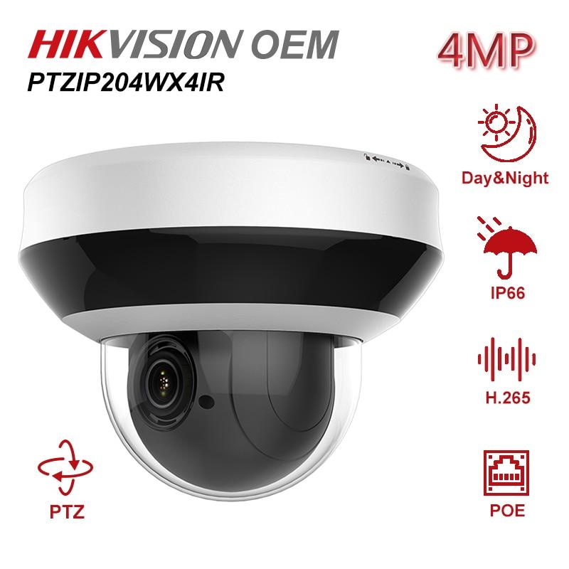 Hikvision OEM PTZ-N2404I-DE3 POE IP PTZ caméra 4MP 2.8 ~ 12mm objectif 4X Zoom prise en charge réseau Audio 2 voies PTZ caméra IR 20m IP66 H.265 +