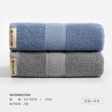 Высокое качество, полотенце для рук, для ванной, хлопок, для лица, банное полотенце, набор, Toallas Toalha De Banho, товары для дома JJ60MJ