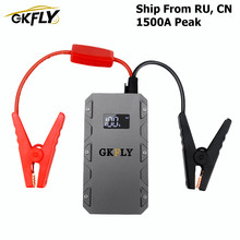 GKFLY Car Jump Starter 20000mAh 1500A 12V Starting Device Power Bank Car Battery Booster Charger For Petrol Diesel Car Starter gspscn capacity 12v petrol diesel 68800mah car jump starter 400a peak car charger power bank sos light with life saving tool
