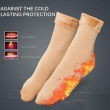 Лидер продаж; зимние женские теплые носки; теплые шерстяные кашемировые зимние носки для катания на лыжах, велосипеде, верховой езды, танцев; женские носки для сна