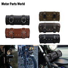 Universal Motorcycle Saddle Bags PU Leather Side Front Fork