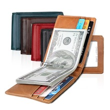 TRASSORY Rfid Blocking Mens Mini Genuine Leather Metal Money Clip Wallet Male Slim Credit Card Case with 8 Slots