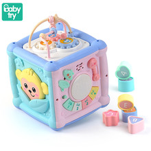 2019 Toddler Polyhedron Multifunction Juguetes Light Musical Box Puzzles Cube Electronic Baby Educational Xmas Toys for Newborn