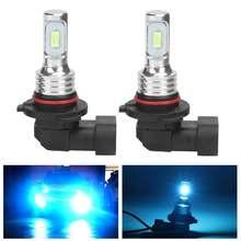 Dc12v 24v 2 шт 9005 туман светильник s лампы 80 Вт 3570 2smd