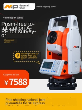 Total station 2 seconds high precision prism-free 400/800 meters electronic digital display engineering measuring instrument all metal 360 degree reflective copper coated prism for robotic total station