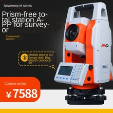 Total station 2 seconds high precision prism-free 400/800 meters electronic digi