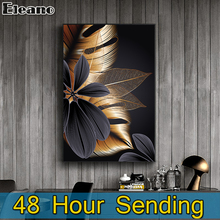 Black and Gold Luxurious Canvas Hojas Abstract Plant Flower Poster HD Line Drawing Aesthetic Room Decor Pop Modern Art Painting