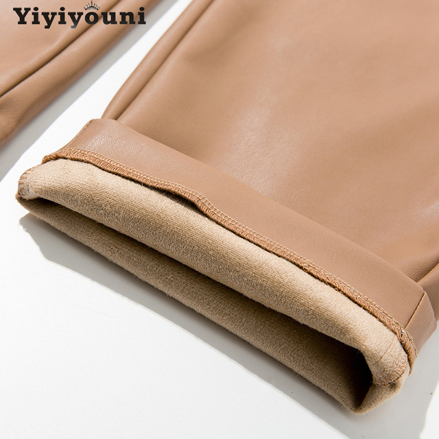 Yiyiyouni High Waist Spliced Leather Pants Women Loose Drawstring PU Leather Trousers Women Autumn Solid Straight Pants Female 4