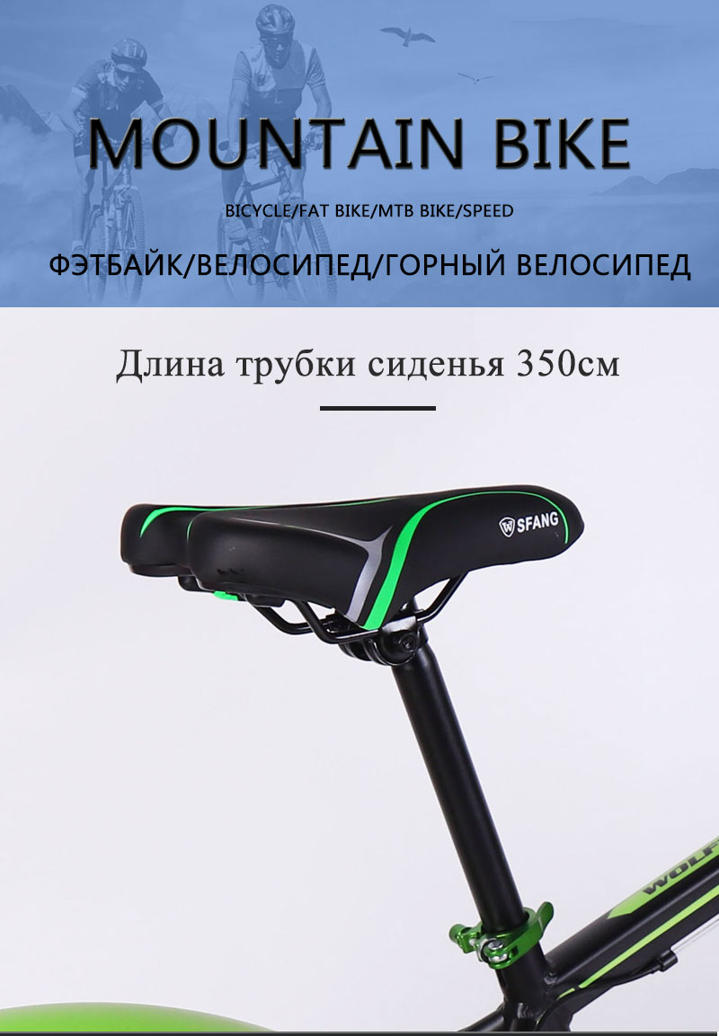 Hd42973acafa34e1a93bd248f0982b211T wolf's fang Mountain Bike 21/24Speed bicycle Cross-country Aluminum Frame 26x4.0 Fat bike Snow road bicycles Spring Fork Unisex