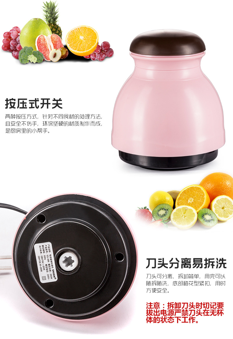 blender mixer Home cooking machine multi-function electric baby  mixing food machine juice soy milk ground meat fruit juicer 12