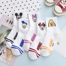Disney Children's Socks Soft Cotton New Boys Socks Cute Thick Cartoon Kids Socks