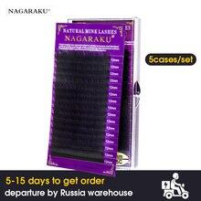 NAGARAKU رمش تمديد ماكياج Maquillaje 5 حالات/مجموعة الفردية رمش الطبيعية لينة جلدة Maquiagem Cilios فو Cils