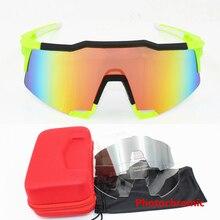 S2 Brand Auto Photochromic clear lens Outdoor Sports Bicycle Sunglasses bicicleta MTB Cycling Glasses Eyewear evzero speedcraft