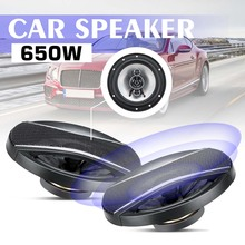 2Pcs 6 Inch 12V 650W Car Coaxial Speaker Set Vehicle Door Au
