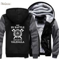 Odin Vikings Hoodie Men Die In Battle And Go To Valhalla Hooded Sweatshirt Coat 2018 Winter Warm Fleece Black Grey Jacket Men's