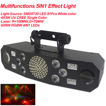 Professionale 5IN1 Pattern Effect RGBW Audio Star vortice proiettore Laser Stage Disco DJ Club Bar KTV Family Party Light Show