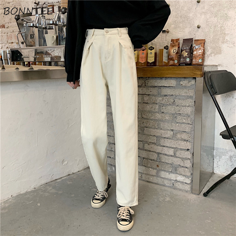 Jeans Women Full-Length Denim High Waist Korean Style Womens Trousers Straight Casual Solid All-match Ulzzang Streetwear Loose