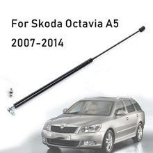 الجبهة هود غطاء المحرك الهيدروليكي دعم قضيب تبختر الربيع صدمة بار لسكودا اوكتافيا A5 2007 2014 سيارة التصميم مجددة