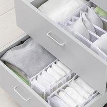 CellDeal 3 цвета органайзер для нижнего белья, бюстгальтеров, коробка для хранения, ящик-органайзер, коробки для нижнего белья, шарфов, носков, бю...