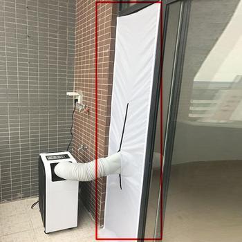 Универсальное оконное уплотнение дверное уплотнение Airlock для мобильных кондиционеров и сушилок выхлопного воздуха 90x210cm
