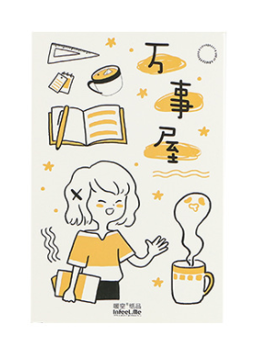Several Thing Paper Postcard(1pack=30pieces)