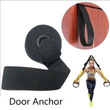 Йога через дверь якорь домашние упражнения резистивные ленты