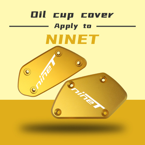 Motorcycle accessories Front Brake Fluid Reservoir For BMW R nine T RnineT 2013-2017 Cap Tank Cover CNC Aluminum R nineT