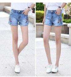2020 новые женские джинсовые шорты со средней посадкой, Стрейчевые тонкие джинсовые шорты с вышитыми цветами