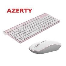 Беспроводная Французская клавиатура 2400DPI, мышь 2,4 ГГц, ультратонкая клавиатура, набор мыши, портативный бесшумный эргономичный макет AZERTY-ро...