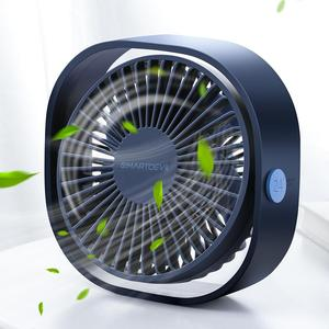 SMARTDEVIL Portable Cooling USB Desktop Fan 3 Speed Personal with 360 Rotation Adjustable Angle for Office Household Traveling