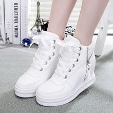 Женские кроссовки на скрытом каблуке 7 см; с высоким берцем;