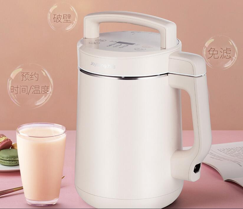 Joyoung Home Soymilk Maker Large Capacity 1.6L  Home Appointment Temperature / Time Multifunctional Soymilk 220V Stainless Steel