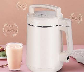 Joyoung home Soymilk Maker Large Capacity 1.6L  Home Appointment Temperature / Time Multifunctional Soymilk 220V stainless steel электрическая кашеварка joyoung jyzs q3521