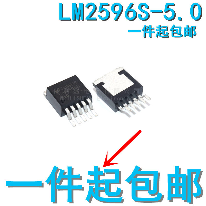 10PCS/LOT LM2596S-5.0 ADJ <font><b>12</b></font> 3.3V LM2596T <font><b>LM2576</b></font> Step-down Circuit Voltage Regulator IC Chip image