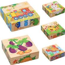 Puzzle animal de madeira crianças brinquedos 6 lados sabedoria jigsaw educação precoce aprendizagem brinquedos tangram crianças jogo 9 pçs único 3d puzzle