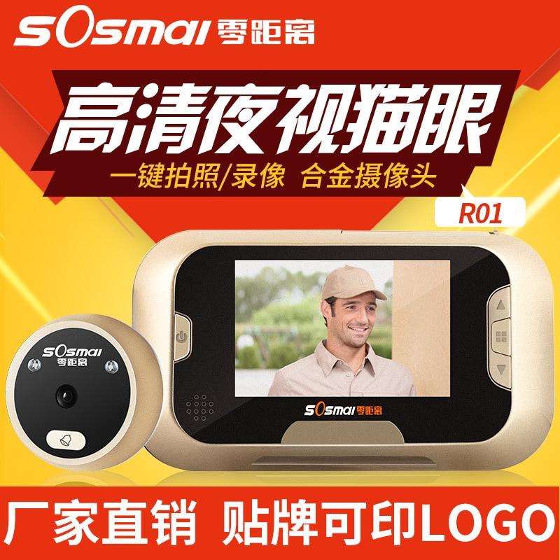 Zero Distance Brand Smart CAT'S Eye Visual Doorbell Smart Peephole Viewer Electronic Cat Door Mirror