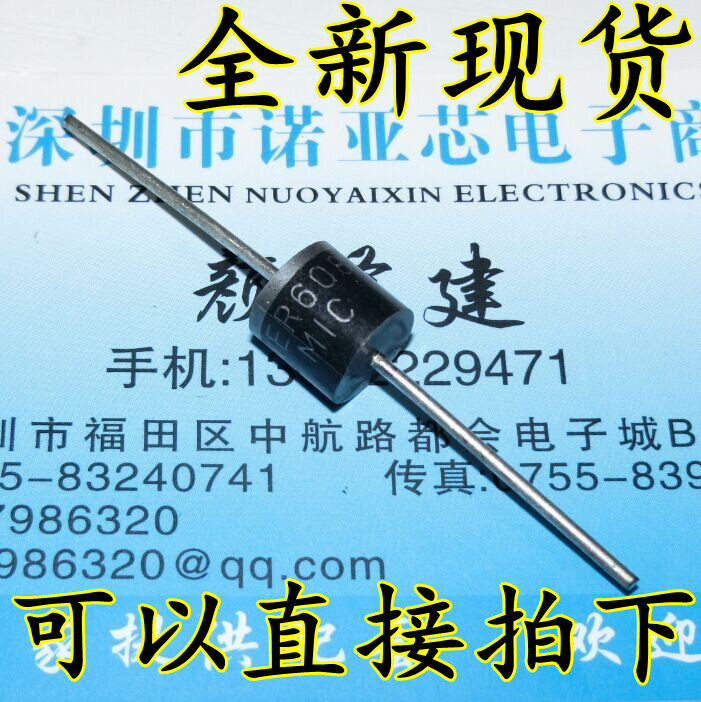 10pcs/lot New HER608 Ultra Fast Recovery Diode 6A 1000V R-6 Spot