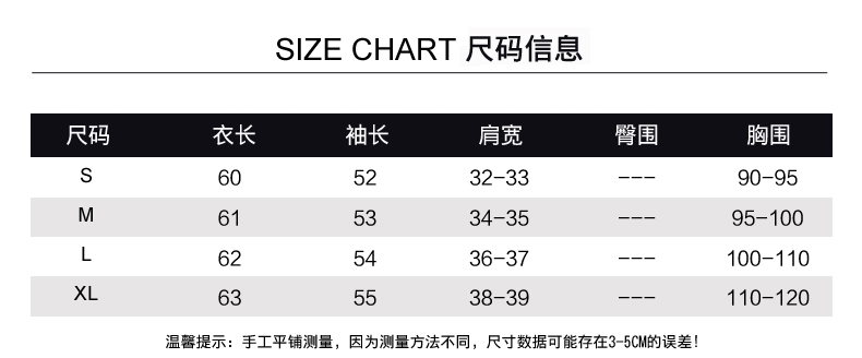 Sweaters women's 19 new fashion Korean loose autumn winter knitting bottoms wear Western clothes 5