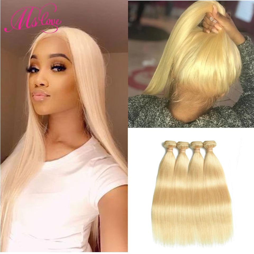 Где купить Блонд 613 прядей, прямые человеческие волосы, бразильские пучки волос, 1 2 3 4 пучка, Remy волосы Mslove, могут быть окрашены в любой цвет
