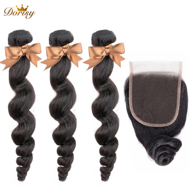 Paquetes de onda suelta brasileña con cierre de encaje de 10-24 pulgadas con paquetes de extensiones de cabello humano no Remy