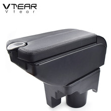 Vtear For VW jetta mk5 Golf mk5 6 armrest interior leather car storage box arm rest center console decoration accessories 2008