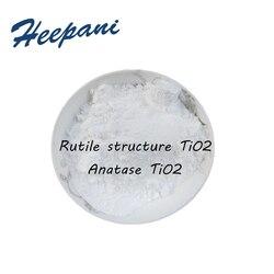 Il trasporto libero 99.9% di purezza 15nm biossido di anatasio titanium polvere rutilo struttura/anatasio tio2 materiali