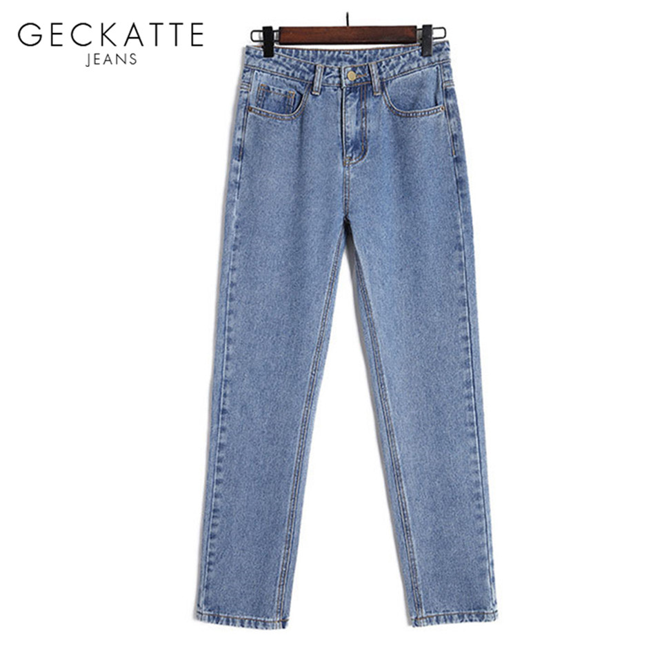 GECKATTE Denim Harem Jeans Female High Waist Boyfriend Jeans Woman Straight Jean Pants Blue Black Korean Style Mom  Jeans Fall