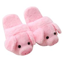 1 pair Women Winter Cute Pink Pig Animal Cartoon Plush Slippers